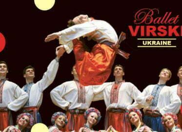 VIRSKI   Narodowy Balet Ukrainy